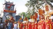 Hội đền Bảo Lộc