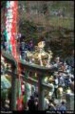 Hội chùa Phổ Chiếu