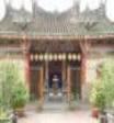 Hội đình Tân Phú Trung