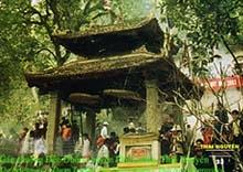 Hội đền Đuổm