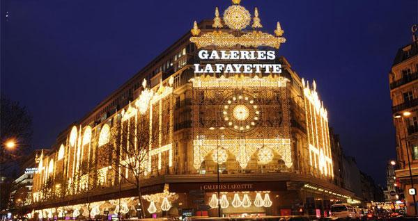 Trung tâm thương mại Lafayette